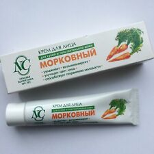 Natural Rejuvenating Face Cream With Carrot Extract and Vitamin E - 40 Ml