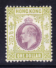 Hong Kong edvii 1908 SG56 $1 Viola & Verde Salvia WMK Mult CORONA CA M/M Gatto £ 200