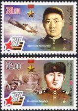 Kirghizistan 2015 fine della seconda guerra mondiale/WAR/MILITARY/Pace/Piano/Aeromobile/Esercito 2 V Set b6449n