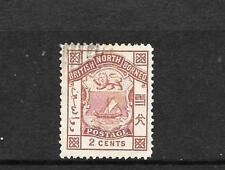 NORTH BORNEO  1886-87    2c    ARMS    FU     SG 25
