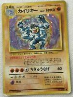 Machamp Pokemon Card LV.67 No.068 Holo Old Back Very Rare Japanese Nintendo F/S