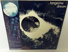 Tangerine Dream - Alpha Centauri JAPAN LP w/ obi