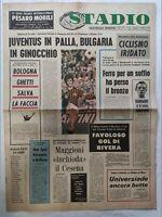 QUOTIDIANO STADIO 23 AGOSTO 1973 JUVENTUS BATTE BULGARIA IN AMICHEVOLE ALTAFINI