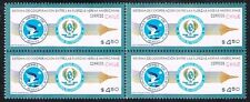 CHILE 1982 STAMP # 1027 MNH BLOCK OF FOUR COOPERATION AMERICAN ARMED FORCES