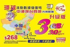 China Hong Kong Macao Taiwan 4G 30 Days 3GB Data Sim Card *FREE POSTAGE*
