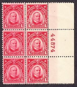 1917 PH291 Philippines 4 Cent Unwatermarked - Perf 11 MNH plate Block Imperf