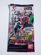 Kamen Rider  AR CARDDASS Bandai 2011 Booster neuf JAP Iphone app compatible