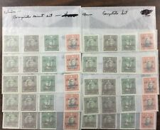 {BJ Stamps} NORTH CHINA, 8N95-8N98, 1944. 10 sets of 4. MNH. CV $103.50.
