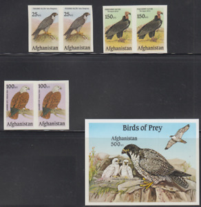 AFGHANISTAN UNISSUED BIRDS OF PREY/FALCON/KITE/VULTURE STAMPS PAIR MNH TOP212
