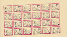 1971 STRIKE MAIL DAYANS IMPERFORATE COMMEMORATIVES FULL SHEET OF 24 MNH