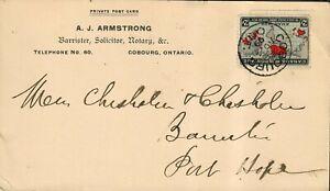 Canada Sc#86 On Cover Private Postcard 1899