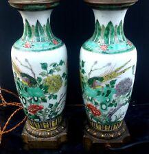 CHINE PAIRE DE LAMPE PORCELAINE FAMILLE VERTE CHINESE LAMP PORCELAIN H.55CM.
