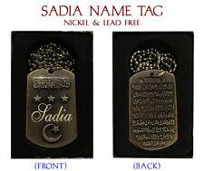 """SADIA"" Arabic Name Necklace Tag - Birthday Wedding Ayatul Kursi Eid Gifts"