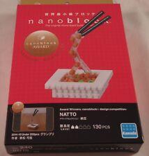 Kawada nanoblock NATTO - japan building toy block  NEW NBC_240 Worldwide