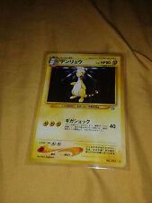 Pokemon Ampharos Japanese NEO 1 Genesis New World Holo Holographic Card EX-LP