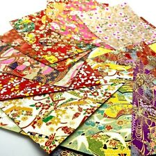 Japanese 20 Sheets Origami Washi Paper Random Craft 14cm x 14cm FREE UK DELIVERY