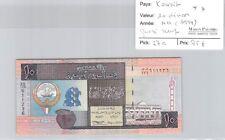 BILLET KOWEIT - 10 DINARS - ND 1994 ** QUASI NEUF