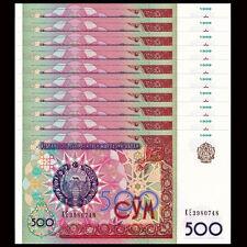 Lot 10 PCS, Uzbekistan 500 Sum Som, 1999, P-81, UNC