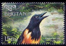 Venezuelan Troupial (Icterus icterus), Birds, Bhutan 1999 MNH - G84