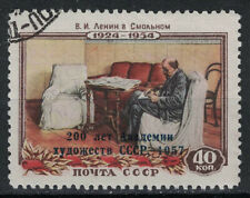 RUSSIA,USSR:1957 SC#2060 USED - Academy of Arts, Moscow, 200th anniv