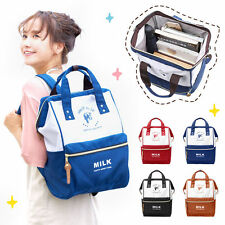Girl Student Backpack Knapsack Preppy Japanese Harajuku Lolita Shoulder Bag