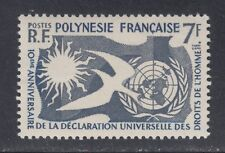 French Polynesia 191 VF MNH 1958 7fr Human Rights Issue