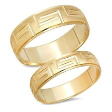 14K Yellow Gold His And Hers Mens Womens Greek Key Matching Wedding Band Rings