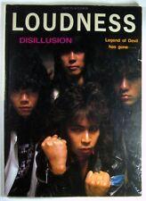 "LOUDNESS ""DISILLUSION"" BAND SCORE JAPAN GUITAR TAB"