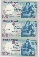 More details for 3 consecutive p178b portugal 100 escudos banknotes 1981 in mint condition
