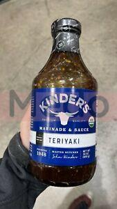 Kinder's Teriyaki Marinade & Sauce - USDA Organic - 30 oz - Free Shipping