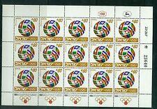 Israel, 361, MNH, Football Tournament, 1968 Full Sheet