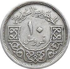 Syria 10 Piastres 1948-1367 KM#83 (S-15)