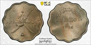 AH 1365 (1945) Muscat & Oman 5 Baisa PCGS MS63 Lot#G116 Scarce! Choice UNC!