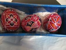 painted easter eggs, Set of 3, purples/reds