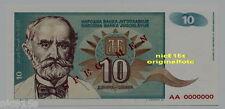 Yugoslavia, 10 dinars 1994 SPECIMEN, ser. AA0000000, UNC