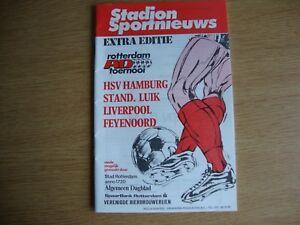 1983/4 Rotterdam Tournament - Liverpool, Feyenoord, HSV Hamburg, & Standard Luik