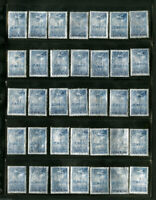 Hungary Stamps #C167 VF OG NH Lot of 50x mint nice Air Mail Scott $750.00
