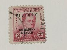 US Philippines stamp scott 485 - 2 cent 1945 victory commonwealth overprint