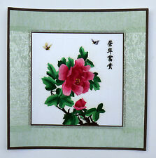 "Chinese Suzhou embroidery painting butterfly 12x12"" birds flowers hand-made art"