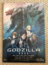 Godzilla Japanese Anime Chirashi Mini Ad-Flyer Poster 2017 4 Pages