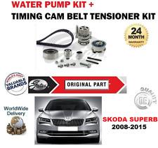 FOR SKODA SUPERB 1.6 2.0 TDi 16V 2008-2015 TIMING CAM BELT KIT + WATER PUMP SET