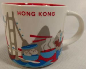 Starbucks Hong Kong You Are Here Coffee Mug Cup 14 Oz New NO BOX