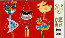 China PRC Stamps:1985 T104 Festive Lanterns. First Day Folder