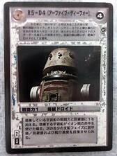 Star Wars CCG A New Hope Japanese R5-D4 MINT SWCCG