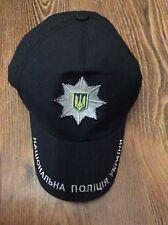 Gorra Sombrero de la Policía Nacional de Ucrania 2018-estilo  actual-Oficial-Orig. a45e6b4d694