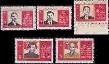 VIETNAM du NORD N°655/659**/* HO CHI MINH,1970 North Vietnam 566-570 MHH/MH