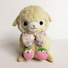 AMUSE Beri Beri Baby Alpacasso Beige Boy (16cm) Alpaca Arpakasso Plush Japan TTO