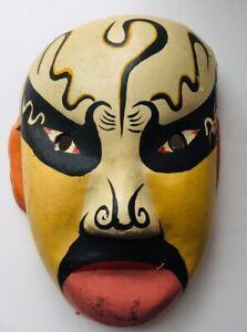 Vintage Japanese Samurai Cardbord Hand Painted Mask