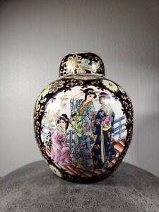 beautiful Asian vase good condition