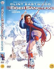 The Eiger Sanction (1975, Clint Eastwood) DVD NEW